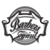 Машинки для BarberShop